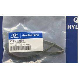 Hyundai / KIA Genuine Gasket Timing Cover For ( D4BF / D4BH ) Engines - Part No - ( 21353-42500)