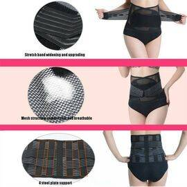 Lumbar Support Brace Breathable Mesh Four Steels Plate Protection Adjustable Back Waist Support