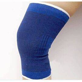 Elastic brace for muscle support and for pain relief