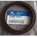 Hyundai / KIA Genuine Rear Crank Shaft Main Oil Seal - Part No ( 21443-4A001 )