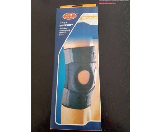 Knee Support - Open Patella Adjustable Knee Guard